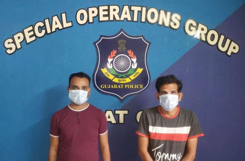 WANTED : ईनामी स्कीम के बहाने 13 व्यापारियों से धोखाधड़ी करने वाले दो गिरफ्तार