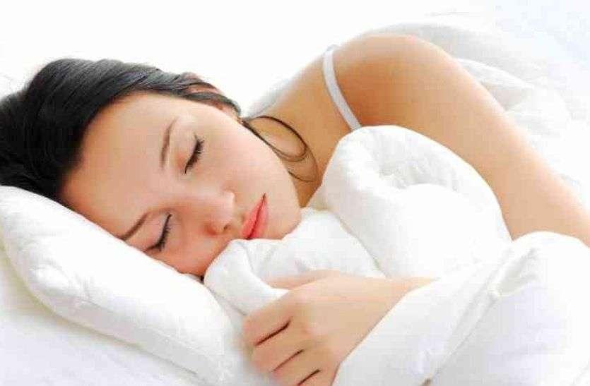 Health Tips : सोने से पहले रोजाना करें यह काम, जिंदगी में होगा आश्चर्यजनक बदलाव
