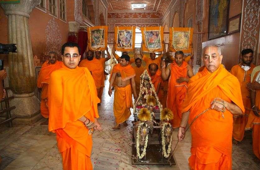 ठाकुरजी को रथ में विराजमान कर मंदिर में लगवाई परिक्रमा