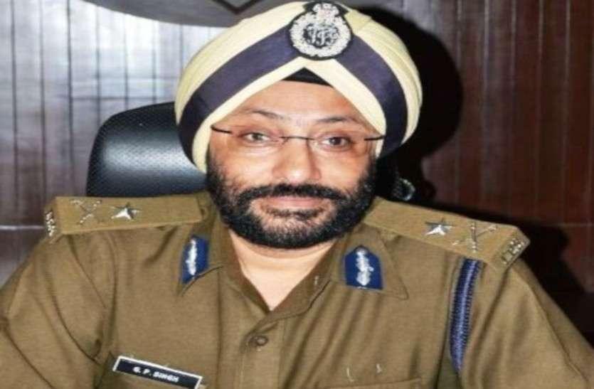 निलंबित एडीजी जीपी सिंह को विशेष कोर्ट में हाजिर करें, EOW ने परिजनों को भेजा नोटिस