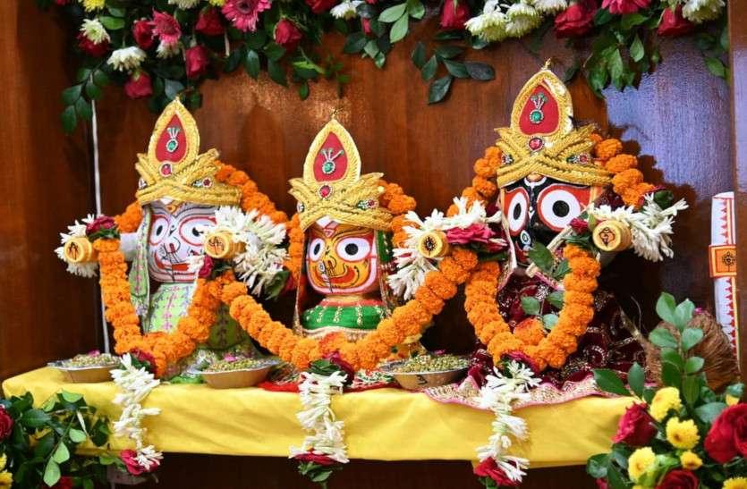 छत्तीसगढ़ का शिवरीनारायण तीर्थ है भगवान जगन्नाथ का मूल स्थान, जानें महाप्रभु से जुड़ी ये खास बातें