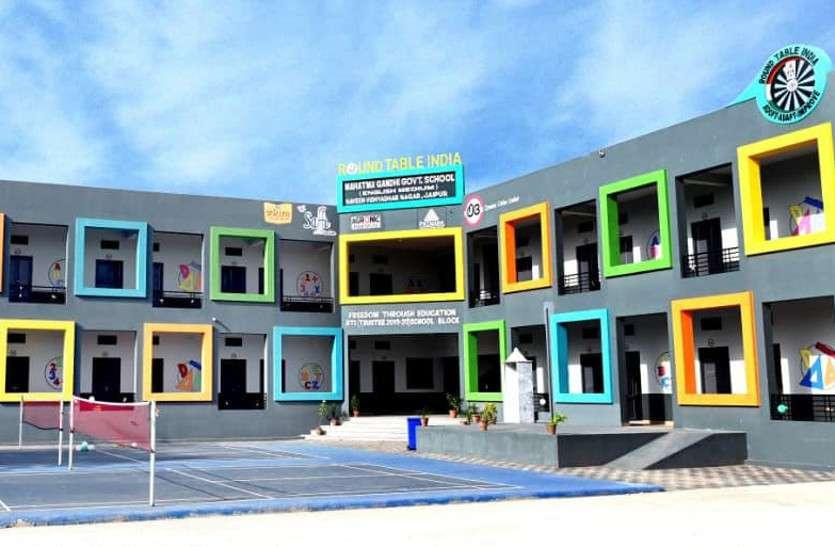 राजस्थानः खबर चौंकाने वाली लेकिन सुखद, सरकारी स्कूलों में पढ़ रहे अफसर-डॉक्टर-विधायकों के बच्चे