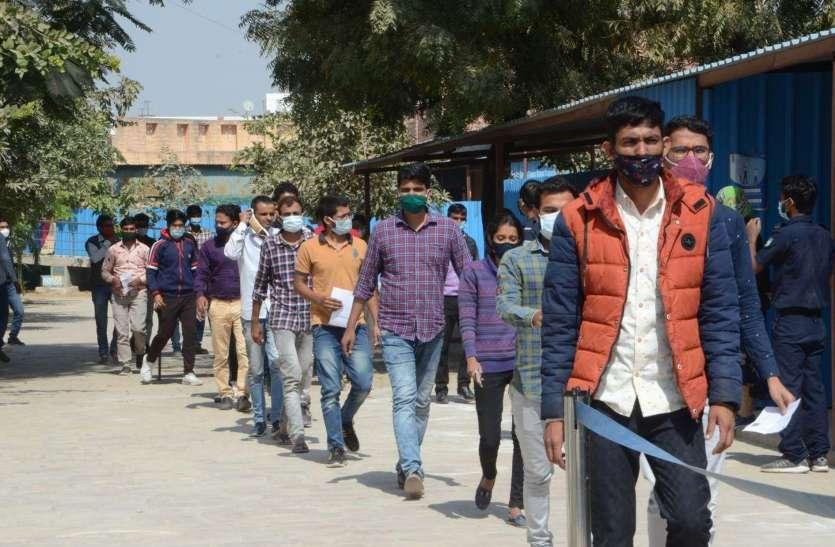 जेएनवीयू में 5 अगस्त से परीक्षाएं, 1 से खुलेंगे छात्रावास