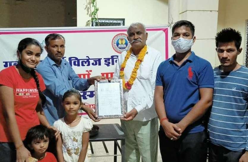 एक साथ 5 परिवार ने गौ शाला में मनाई वर्षगांठ, जानिए कैसे
