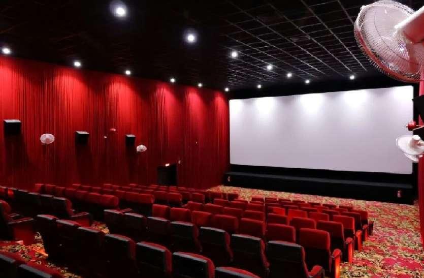 जोधपुर में नहीं खुले सिनेमाघर