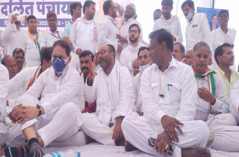 अजय कुमार लल्लू ने दतिलोें को दिया भरोसा, कांग्रेस बनेगी पीड़ित व शोेषितों की आवाज