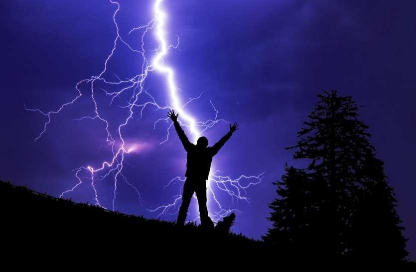 आकाशीय बिजली से ऐसे बचाएं खुद को, अपनाएं 30-30 फॉर्मूला