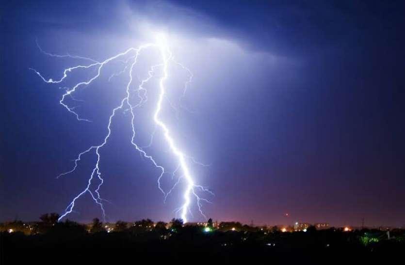 आकाशीय बिजली का कहर, यूपी समेत राजस्थान और झारखंड के इलाकों में 45 लोगों ने गंवाई जान