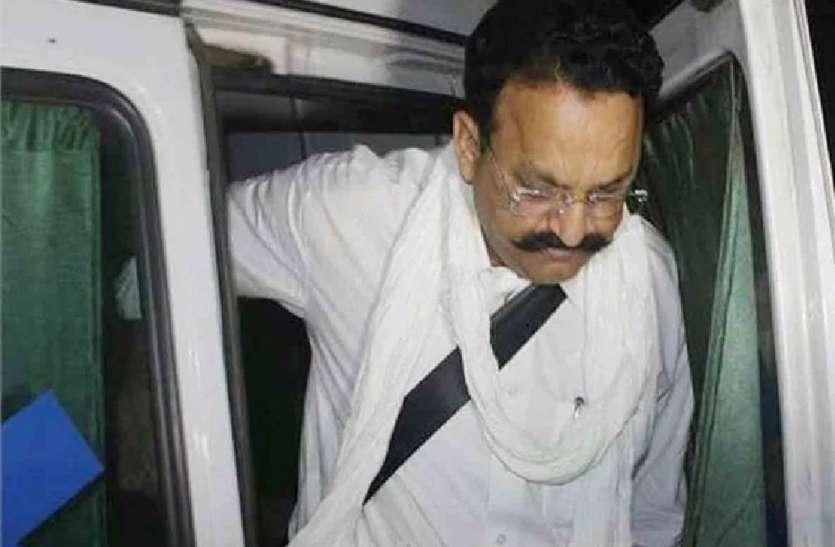 बाहुबली Mukhtar Ansari के खिलाफ बड़ा एक्शन, कैंसिल हुआ एंबुलेंस का रजिस्ट्रेशन, ऑटो डीलर पर भी कार्रवाई