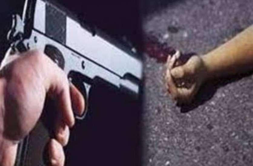 दिल्ली के व्यापारी की गाजियाबाद में गाेली मारकर हत्या, हत्यारों का सुराग नहीं
