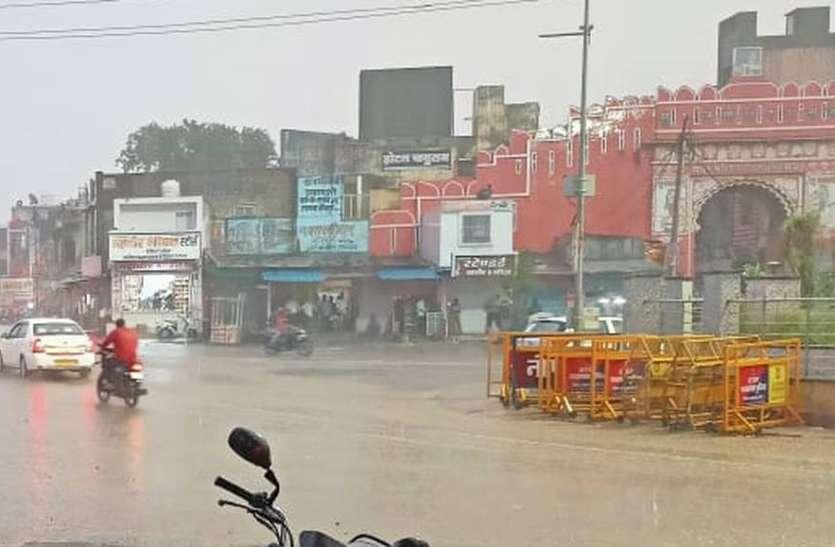 शहर में हुई झमाझम बारिश, गांवों में रिमझिम