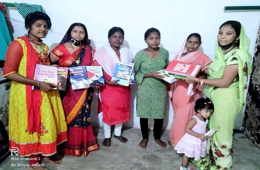 दरियादिली: कोरोना ने बिगाड़ी पिता की माली हालत तो समाज की महिलाओं ने उठा लिया गरीब बेटी की पढ़ाई का जिम्मा