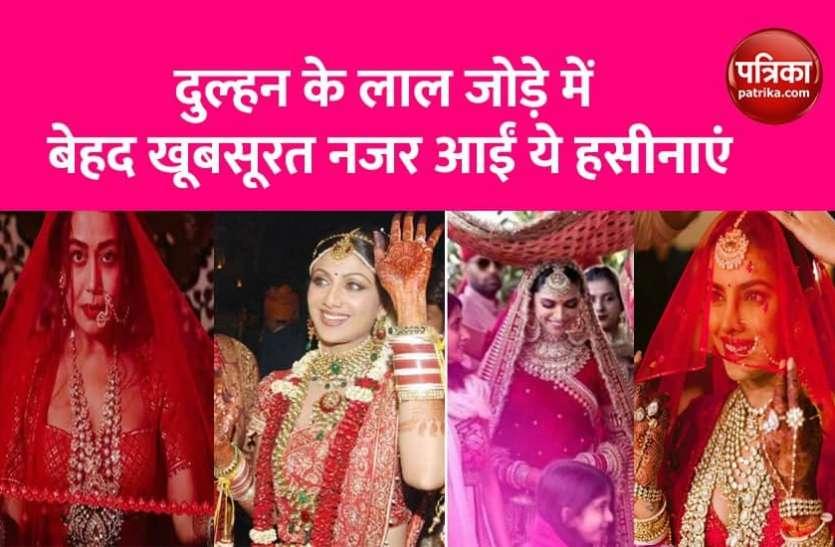 Deepika padukoneto Shilpa Shetty these bollywood actress inbridal look