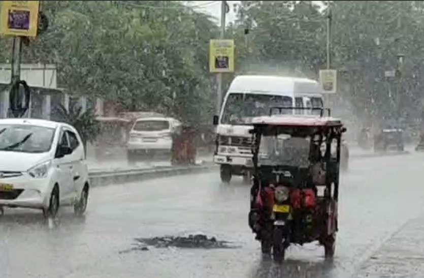 मौसम अपडेट: आज राजस्थान के इन जिलों में भारी बारिश होने की संभावना