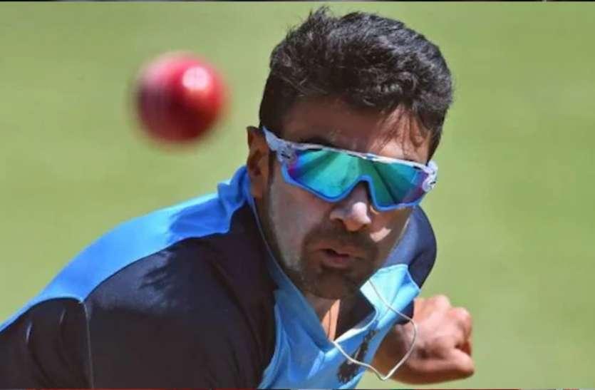 इंग्लैंड के खिलाफ टेस्ट सीरीज से पहले अश्विन का निराशाजनक प्रदर्शन, 43 ओवर में लिया सिर्फ एक विकेट