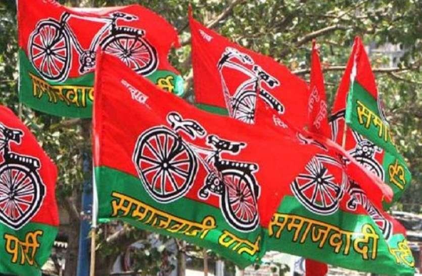 योगी सरकार के खिलाफ आंदोलन के लिए सपा ने बनाया ये खास प्लान