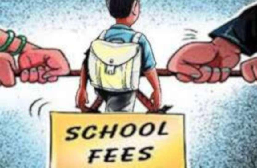 प्राइवेट स्कूलों की हड़ताल: ऑनलाइन पढ़ाई बंद, परीक्षाएं आगे खिसकीं, अभिभावकों की बढ़ेगी दिक्कत