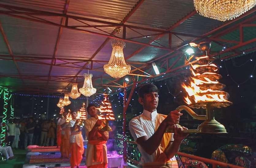 Madhyapradesh में पहली बार मंदाकिनी तट पर गंगा शयन आरती