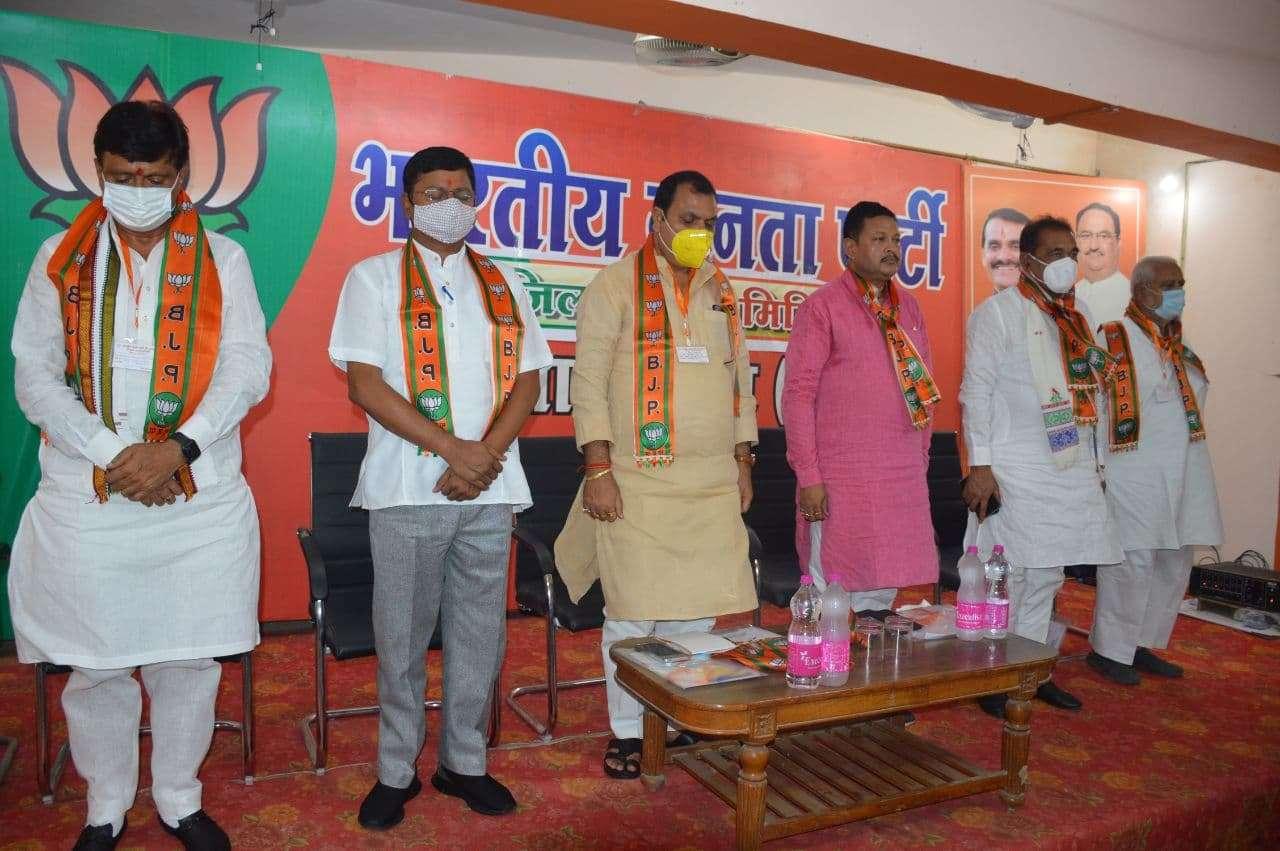 BJP's meeting