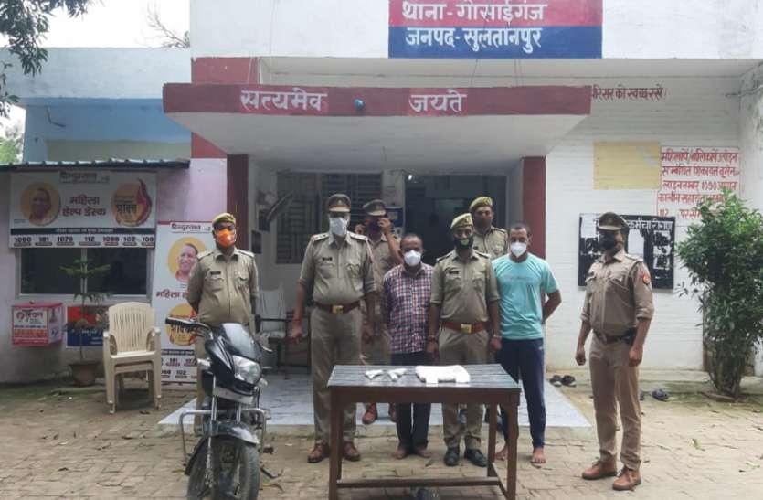 Sultanpur : लुटेरों के अंतर्जनपदीय गैंग का सरगना गिरफ्तार