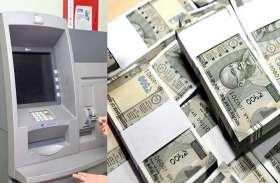 गरीब महिला के खाते से निकाल लिए 62 हजार रुपये, हाथ पर हाथ धरे बैठी पुलिस व बैंक अफसर