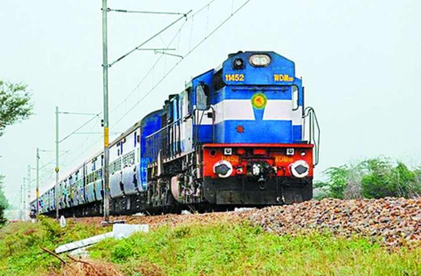 आमान परिवर्तन: रेल संचालन से पहले अंडरपास में भरता है पानी