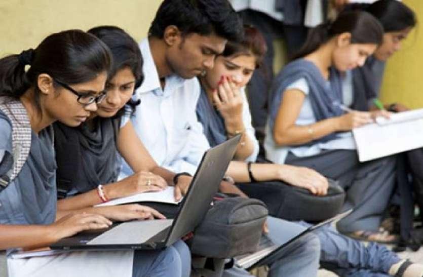 UP BEd Entrance Exam: यूपी संयुक्त बीएड प्रवेश परीक्षा की बदली तारीख, जानें नया शेड्यूल