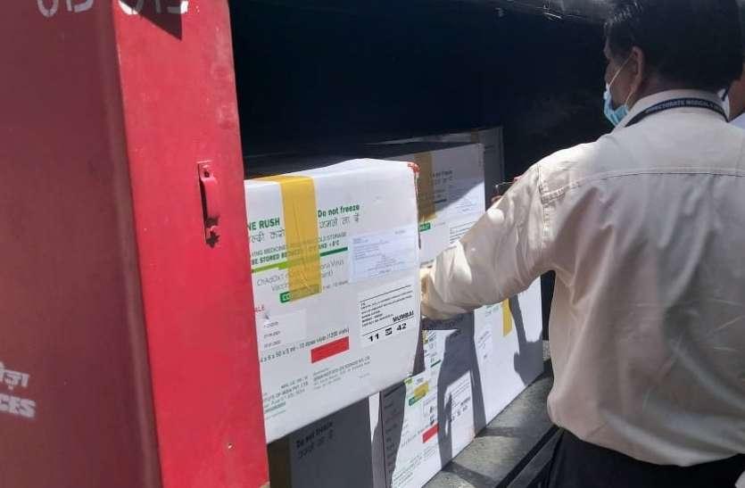 8 लाख 35 हजार कोविशील्ड डोज पहुंची प्रदेश- covid vaccination