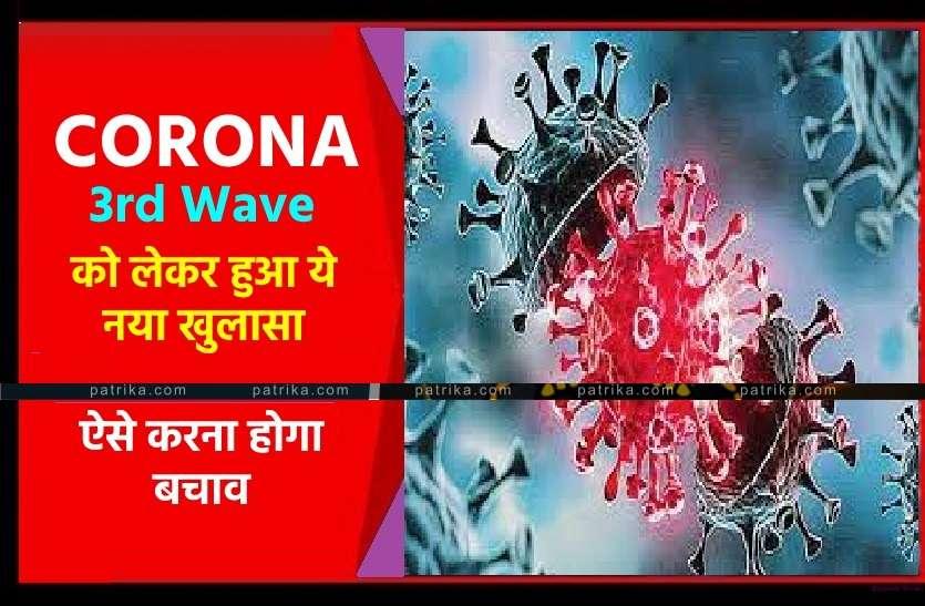 corona 3rd wave