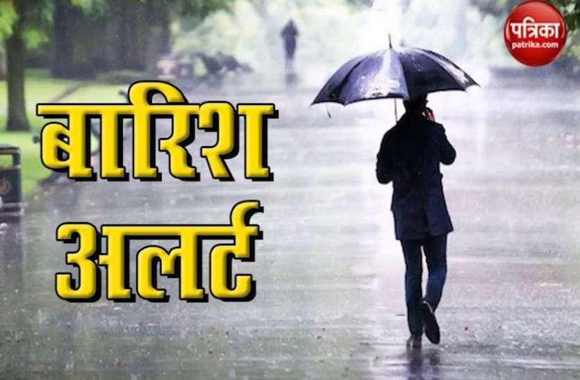 मौसम विभाग का 23 सितंबर तक भारी बारिश का अलर्ट, ठंड दे रही है दस्तक