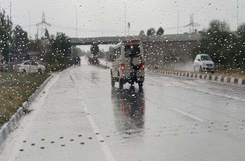 पूरे प्रदेश में सक्रीय हुआ मानसून, आज यहां होगी बरसात