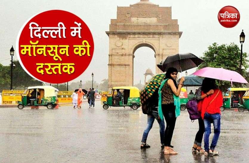 Weather Update: दिल्ली एनसीआर में सुबह से बारिश जारी, लंबा लगा जाम, कई राज्यों में अलर्ट