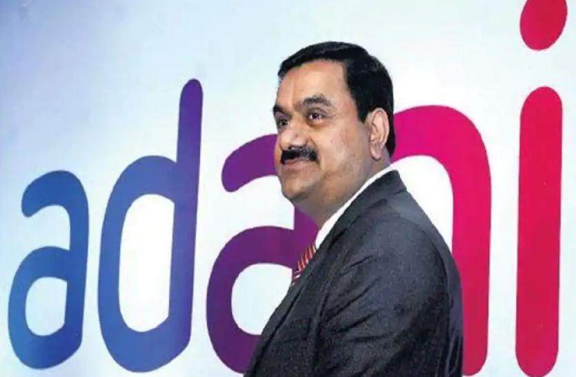 Gautam adani takes over Mumbai international airport tweet