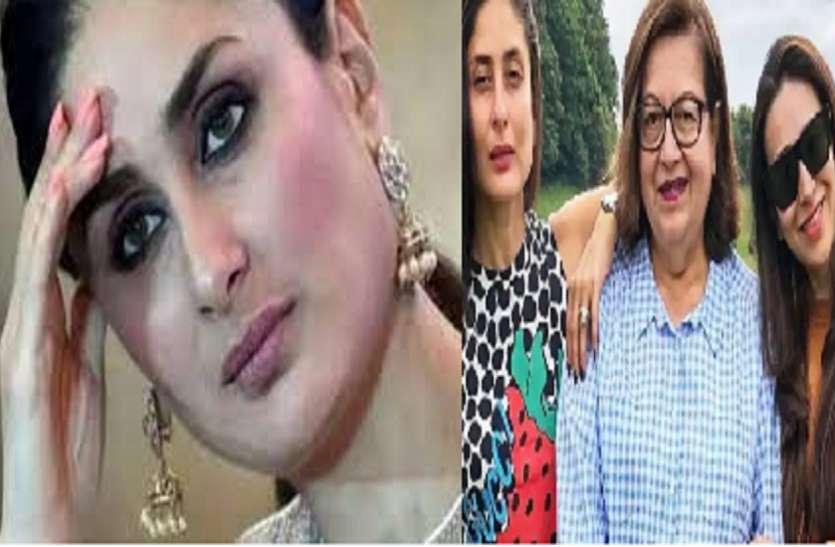 Kareena Kapoor made a big disclosure about the family