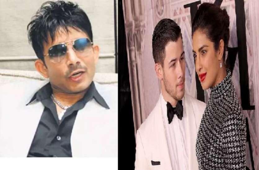 Krk predicted priyanka nick divorce and kareena kapoors son