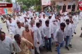 महंगाई के खिलाफ शामली में सड़कों पर उतरे रालोद कार्यकर्ता और पदाधिकारी