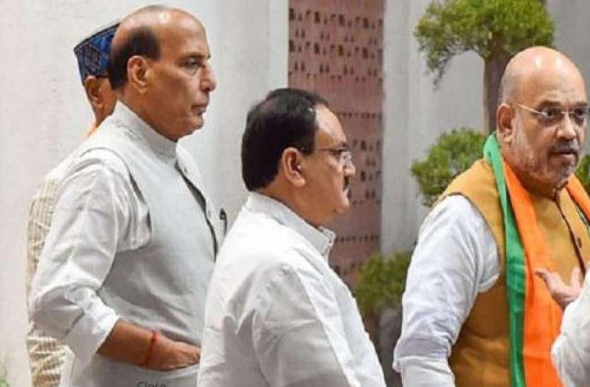 रक्षा मंत्री राजनाथ सिंह के घर हुई BJP के दिग्गजों की मीटिंग, जानिए क्यों साथ आए इतने नेता