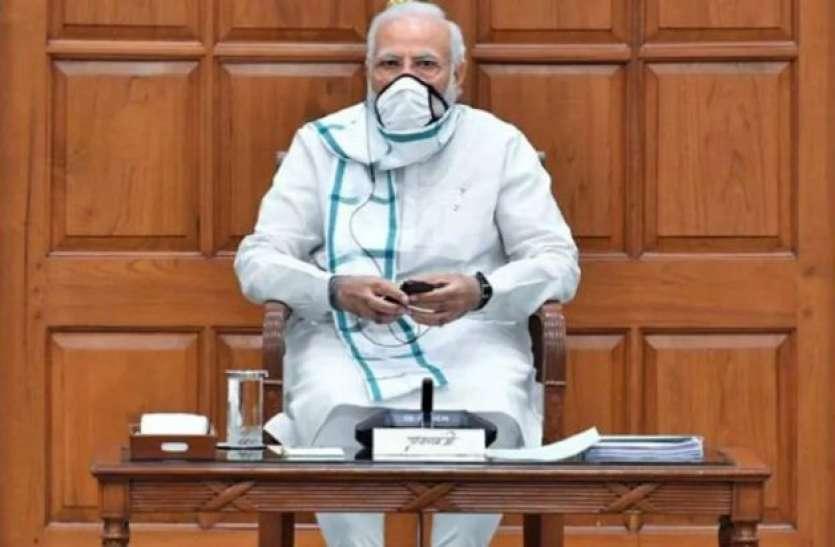 PM Modi ने बुलाई केंद्रीय कैबिनेट मीटिंग, लिए जा सकते हैं अहम फैसले
