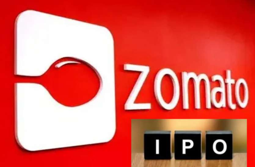 Zomato IPO Is Opening Today The Company Wants To Raise 9,375 Crores
