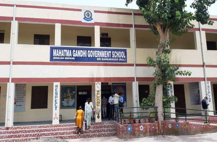 Good News: राजस्थान में 350 महात्मा गांधी अंग्रेजी स्कूल खुलेंगे, जुलाई से ही शुरू होंगे प्रवेश