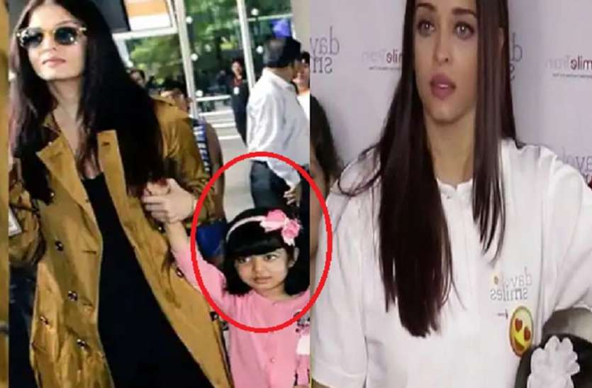 Aishwarya Rai's daughter Aaradhya suddenly cried seeing the crowd, the actress took this step in anger
