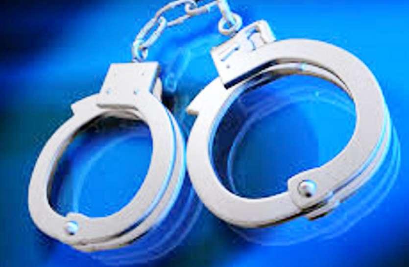 कर्नाटक : पांच आरोपी गिरफ्तार, 124 किलो गांजा जब्त