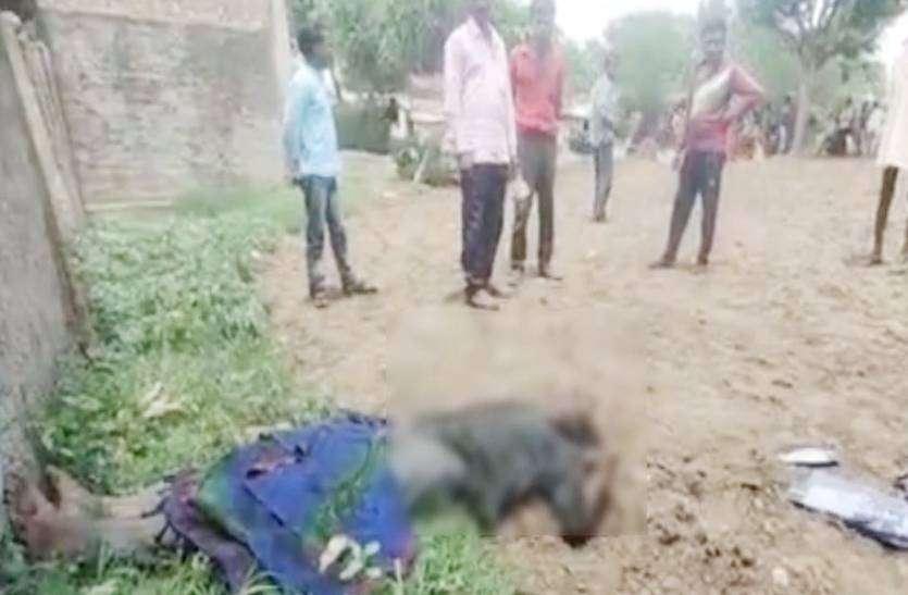 ashoknagar_murder.jpg