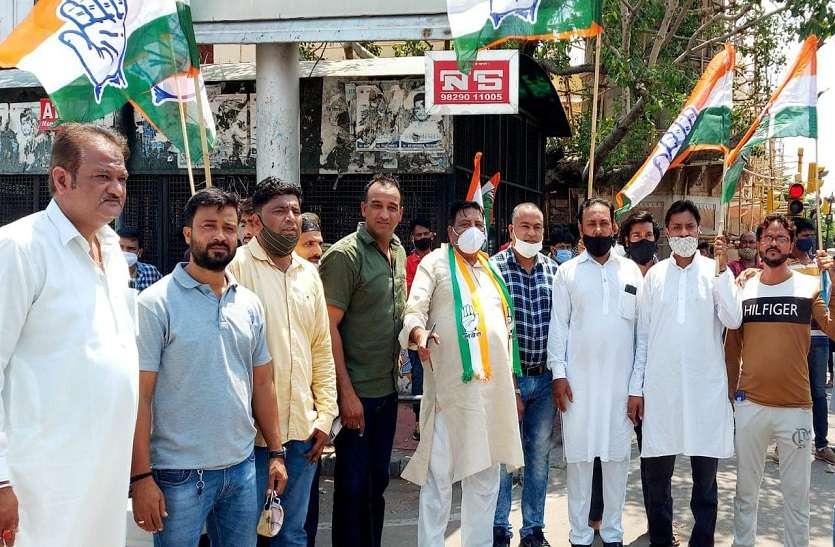 महंगाई के खिलाफ असंगठित मजदूर कांग्रेस का प्रदर्शन, चलाया हस्ताक्षर अभियान