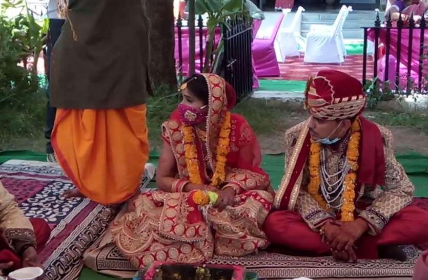 महिला सदन में बेटियों की शादी