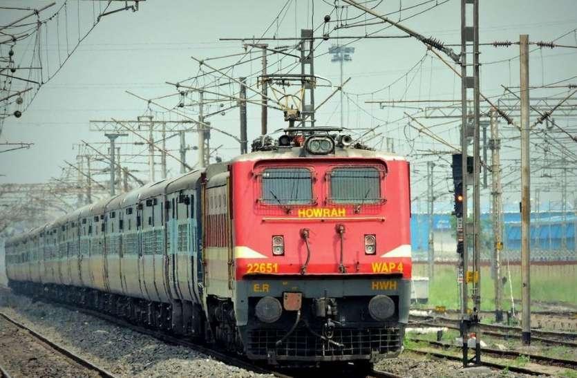 रेलवे लेगा ट्रेन में यात्री सुविधाओं का फीडबैक