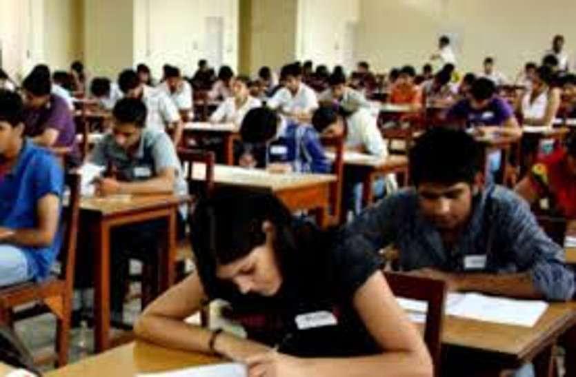 जेएनवीयू में अंतिम वर्ष की परीक्षाएं 5 से, आज शाम को जारी होगा टाइम टेबल