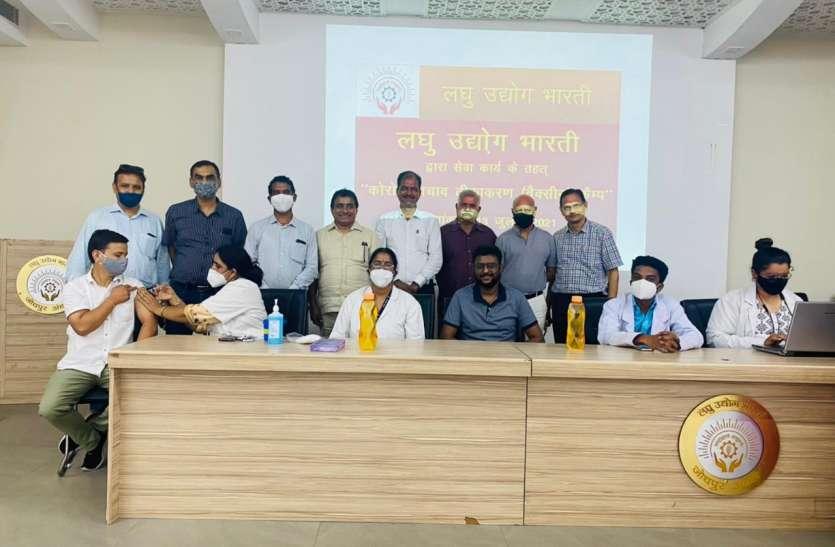 VACCINATION---लघु उद्योग भारती में टीकाकरण शिविर