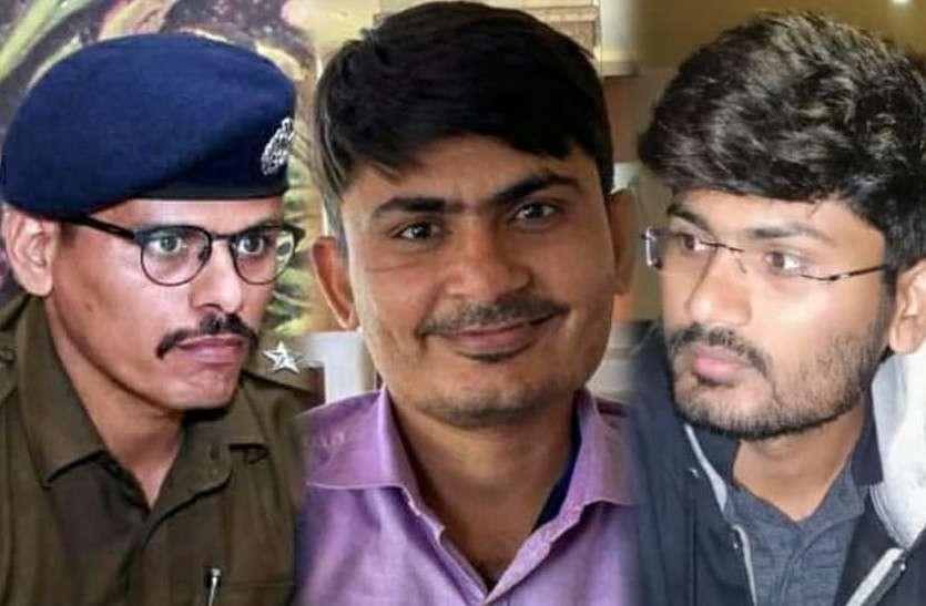 आरएएस परीक्षा 2018 में तीन सगे भाइयों का एक साथ चयन, इस तरह रची सफलता की इबारत