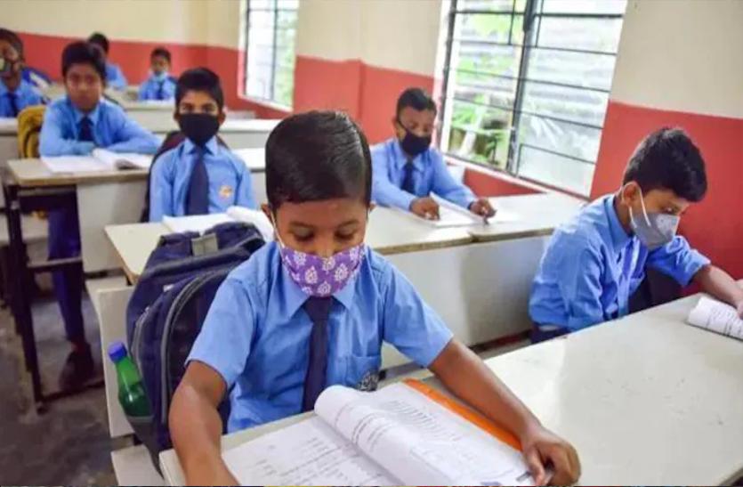 Haryana: 20 सितंबर से शुरू होंगी पहली से तीसरी की कक्षाएं